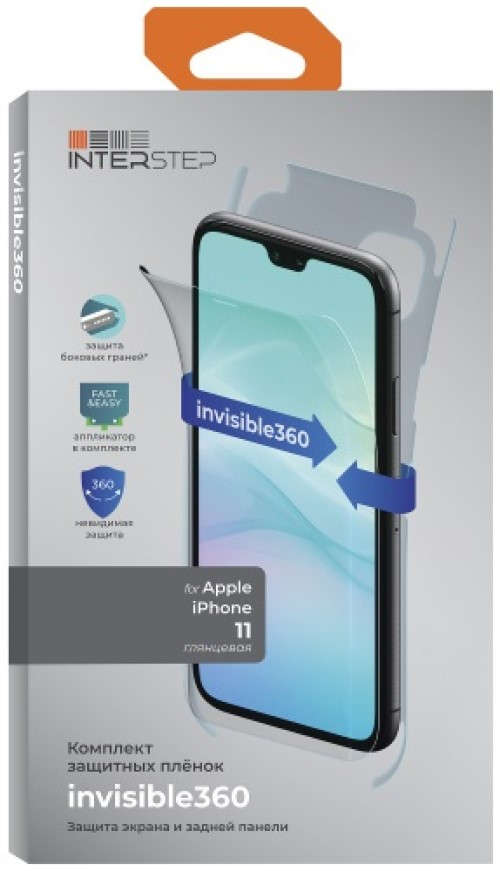 Пленка InterStep invisible360 для iPhone 11