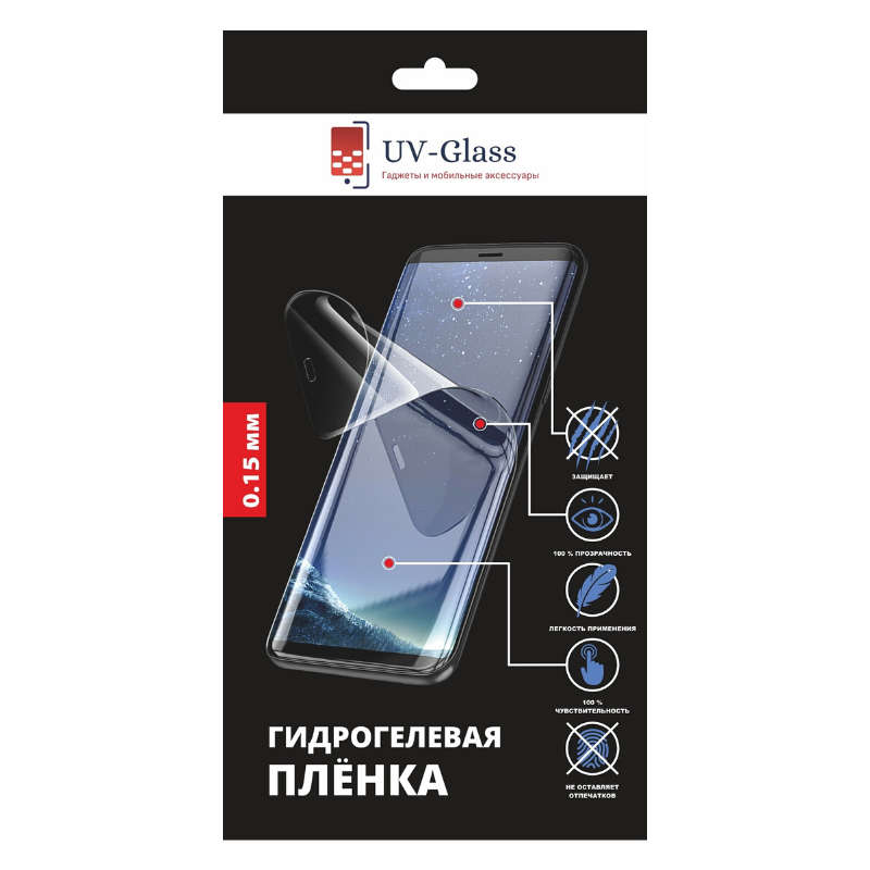 Пленка UV-Glass для Apple iPhone 4