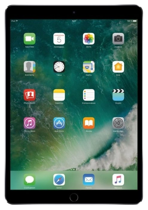 Планшет Apple iPad Pro 105 512Gb Wi-Fi + Cellular